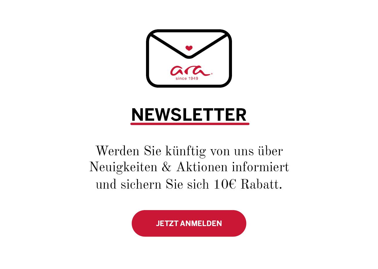 Ara_DE_Newseltter_Anmeldung