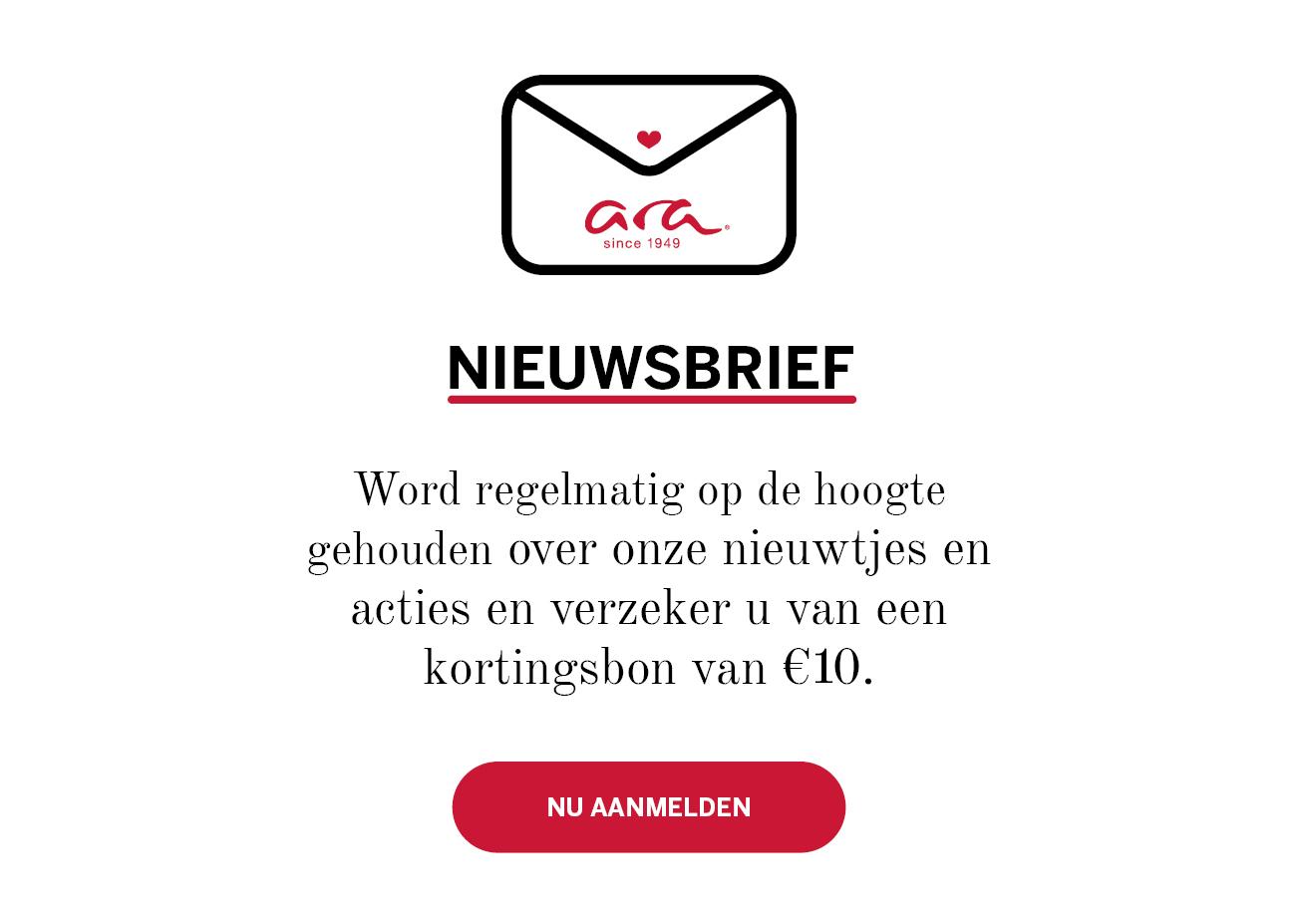 Ara_NL_Newseltter_Anmeldung